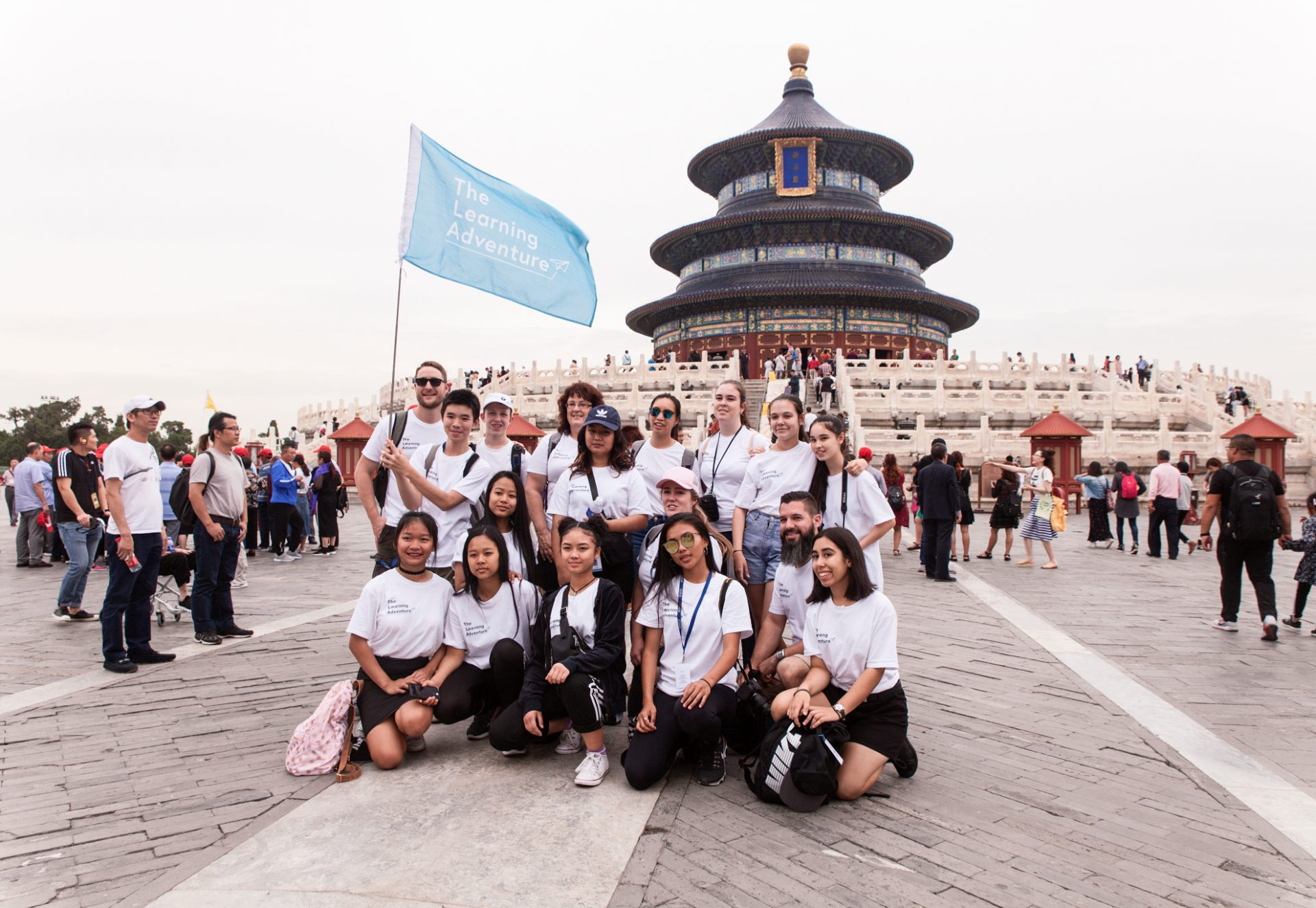 environmental science educational tour to beijing
