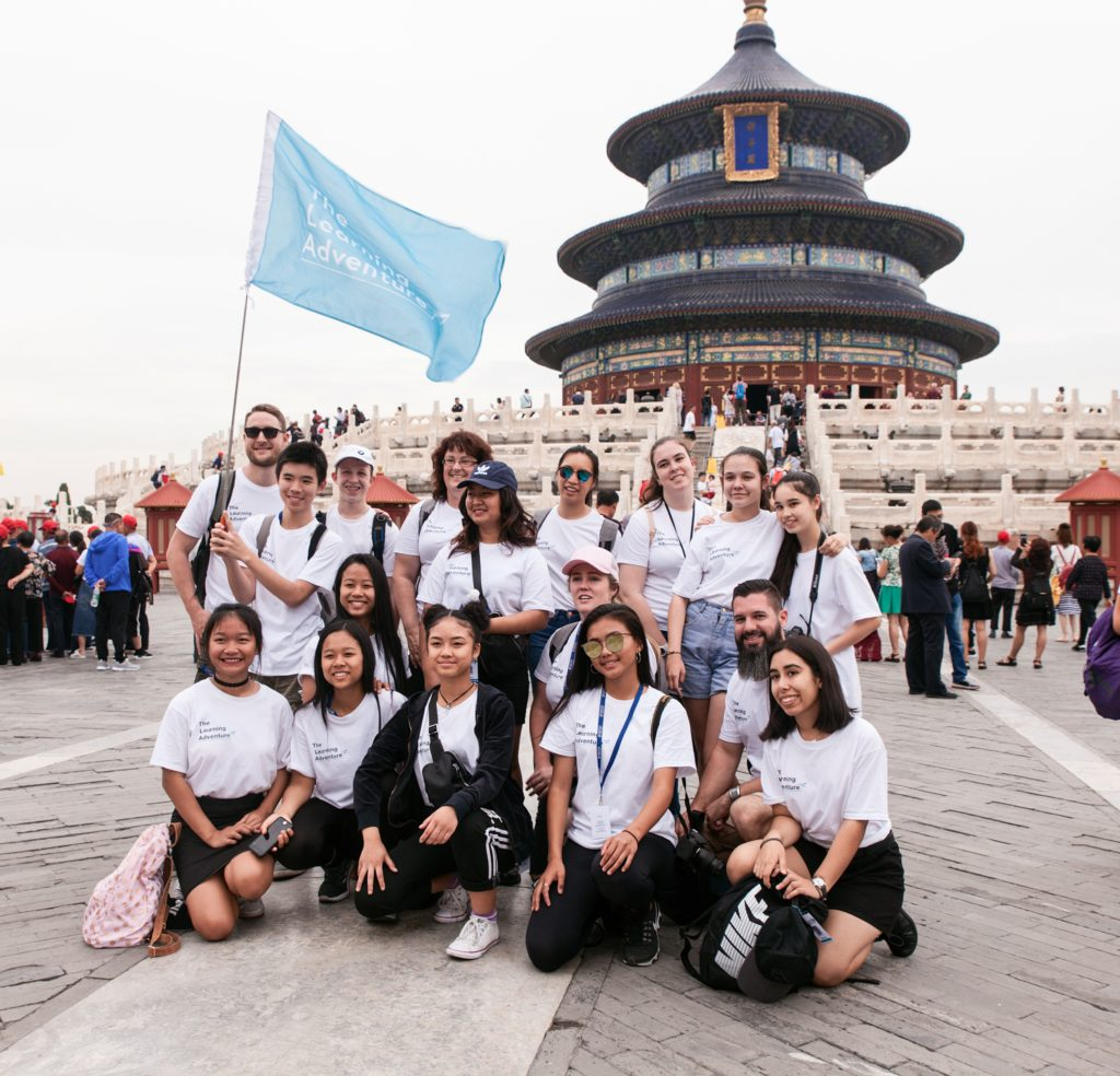STEM Faculty-Led Trip To China, 12-days