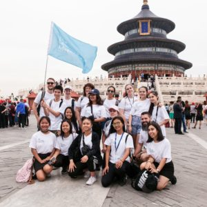 beijing school trip