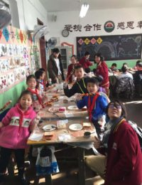 activity based excursions China
