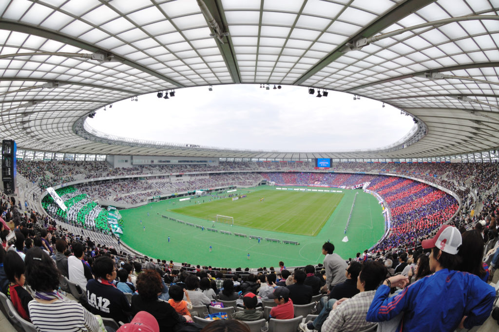 Ajinomoto Stadium Tokyo