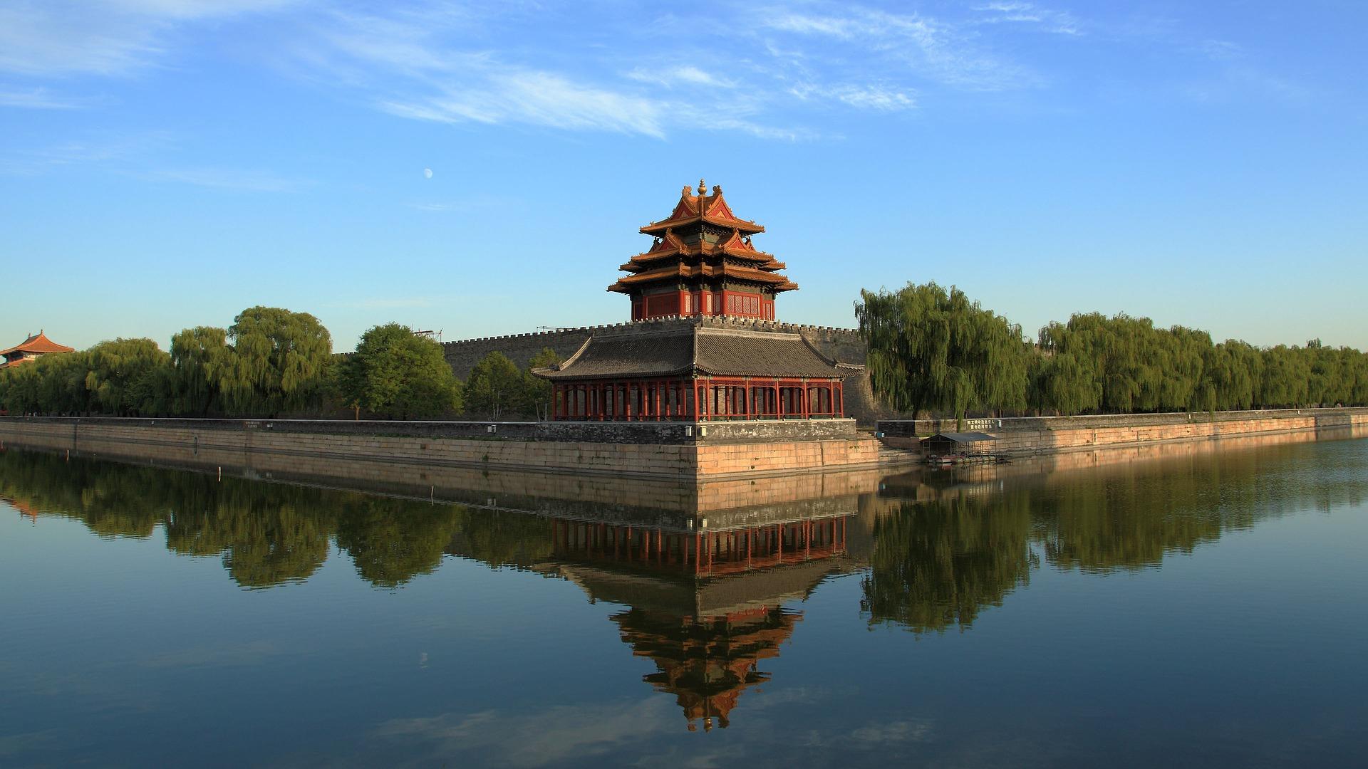China MBA trip