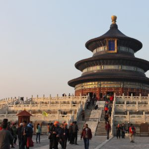 history school trips China MBA