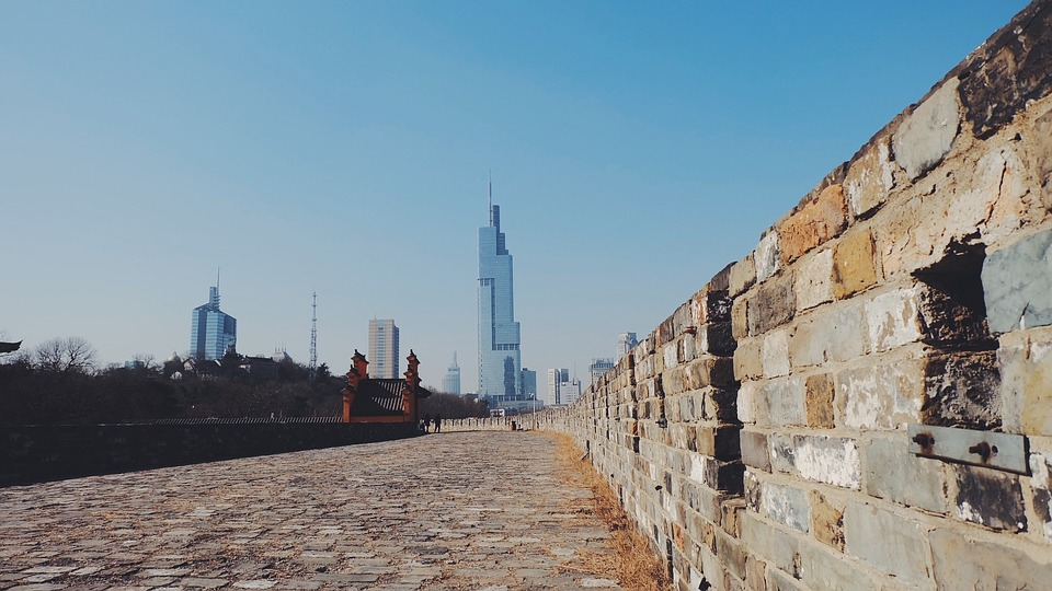 nanjing historic city walls