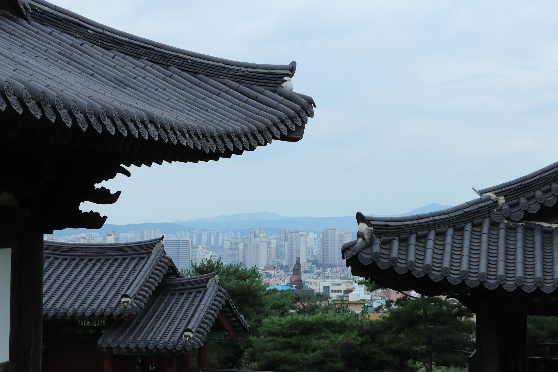 school trip South Korea